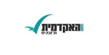 האקדמאית תל אביב יפו