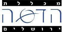 מכללת הדסה ירושלים