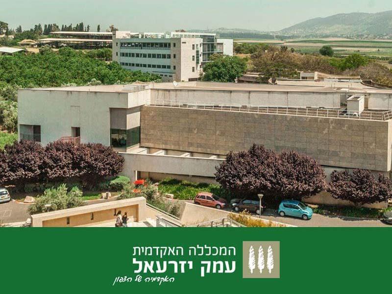 לראשונה בישראל – קורס אניאגרם באקדמיה